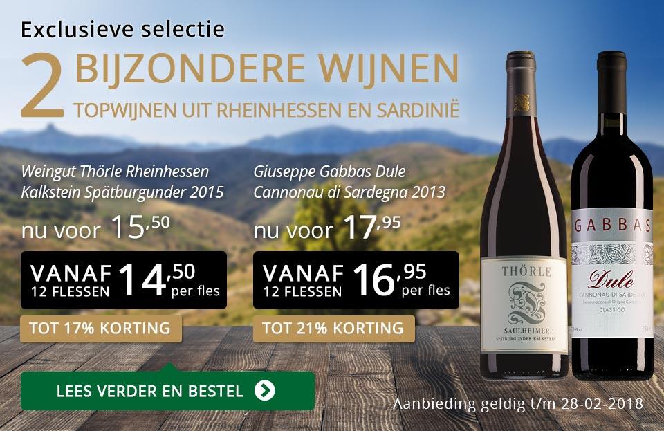 Exclusieve wijnen februari 2018 - goud/zwart