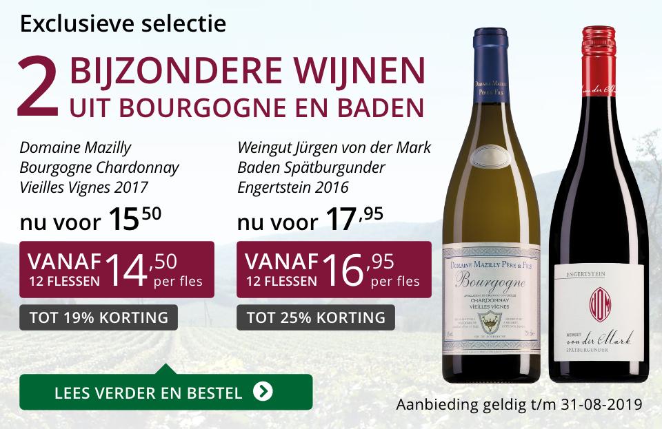 Twee bijzondere wijnen augustus 2019 - paars